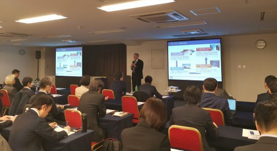 """We held a successful seminar entitled """"Healthcare challenges through 2020"""""""
