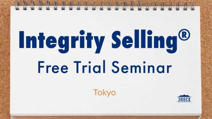 Integrity Selling® Free Trial Seminar – Global Leading Sales Training